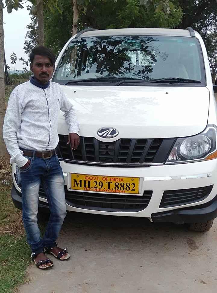 🍨ଚକୋଲେଟ ଆଇସକ୍ରିମ ଡେ - 09804 1 GOVT . OF INDIA O MH . 29 . T . 8882 UIT DEPARTMENT - ShareChat