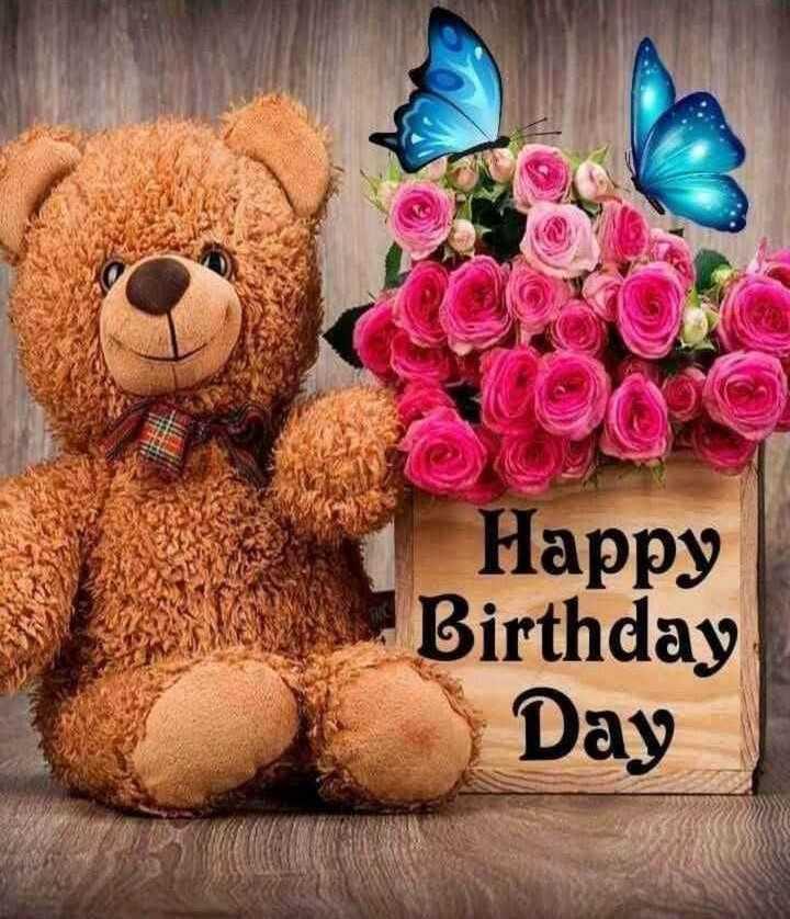 🎂ଜନ୍ମଦିନର ଶୁଭେଚ୍ଛା - Happy Birthday Day - ShareChat