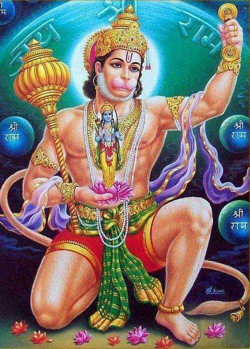 🙏ଜୟ ହନୁମାନ - - । श्री राम श्री - ShareChat