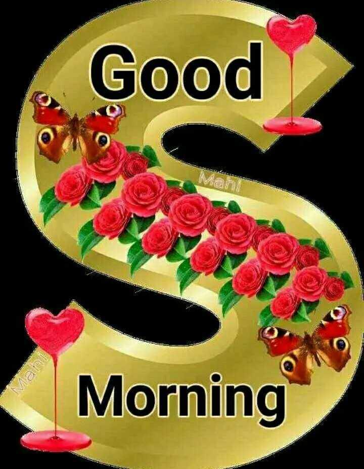 🔥ଝାମୁ ଯାତ୍ରା - Good Mar Morning - ShareChat