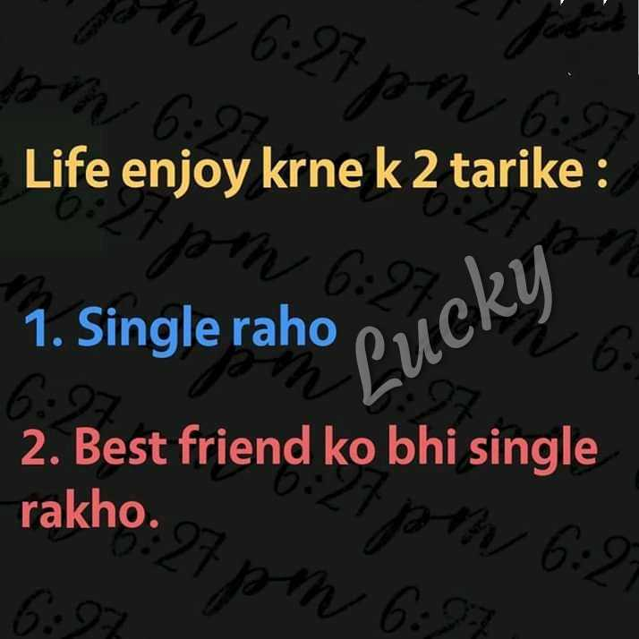 😀ଟ୍ରଲ୍ - en 6 : 97 Life enjoy krne k 2 tarike : 1 . Single raho pucky 2 . Best friend ko bhi single rakho . 6 : 27 pm 6 : 2 - ShareChat