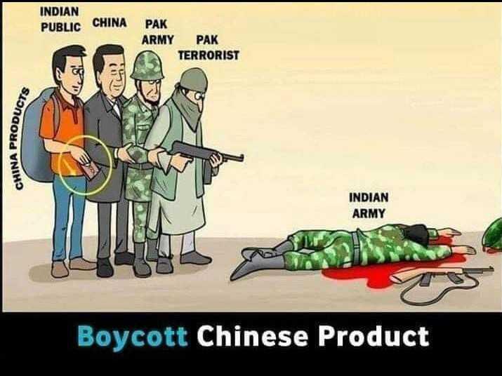 📰ଦେଶ-ବିଦେଶ ଖବର - INDIAN PUBLIC CHINA PAK ARMY PAK TERRORIST CHINA PRODUCT INDIAN ARMY Boycott Chinese Product - ShareChat