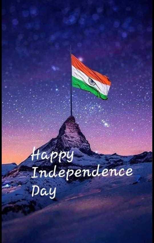 🇮🇳ଦେଶଭକ୍ତି ଡାଇଲଗ ଚ୍ୟାଲେଞ୍ଜ - Happy Independence Day - ShareChat