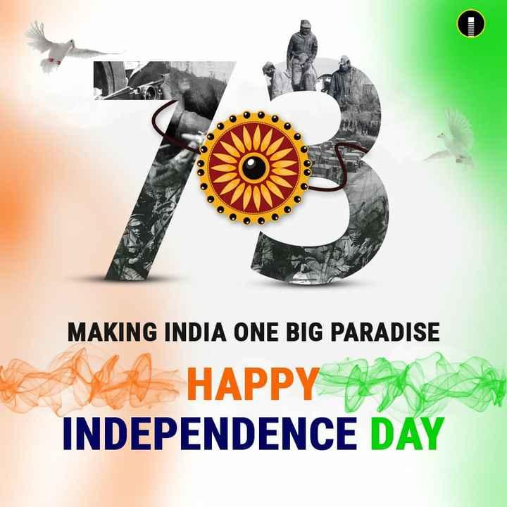 🇮🇳ଦେଶଭକ୍ତି ଡାଇଲଗ ଚ୍ୟାଲେଞ୍ଜ - MAKING INDIA ONE BIG PARADISE MA HAPPY INDEPENDENCE DAY A - ShareChat