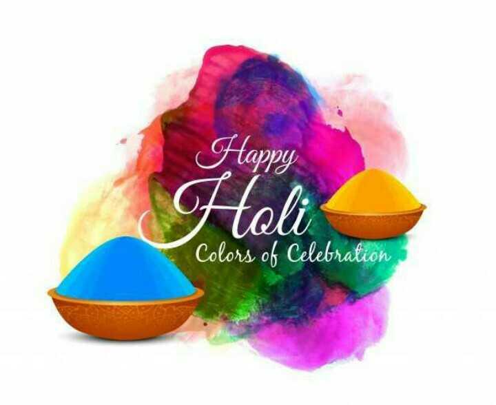 ଦୋଳ ପୂର୍ଣ୍ଣିମା -   Happy OHolu Colors of Celebration - ShareChat