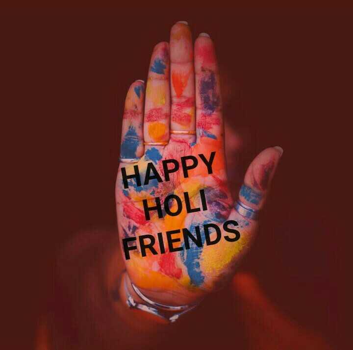 ଦୋଳ ପୂର୍ଣ୍ଣିମା - HAPPY HOLT FRIENDS - ShareChat