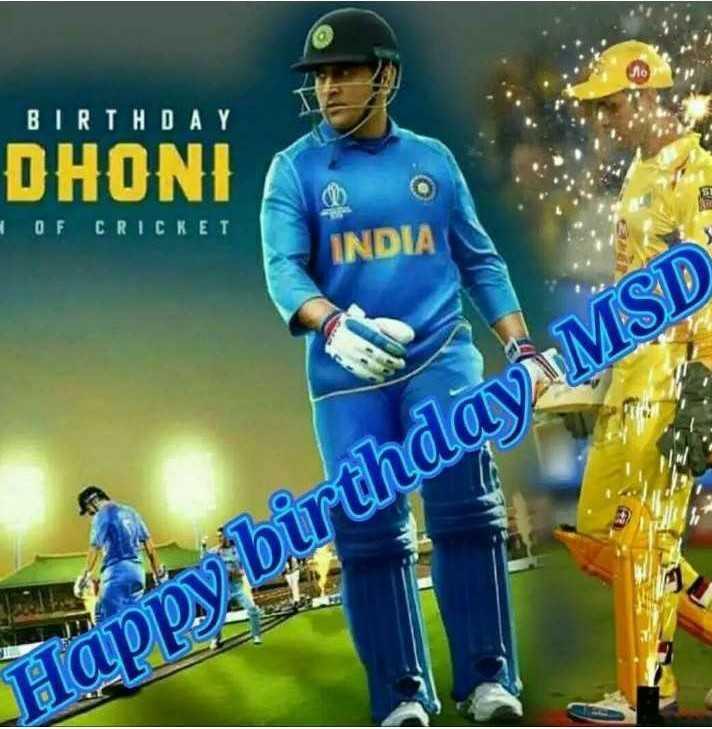 🎂ଧୋନିଙ୍କ ଜନ୍ମଦିନ - BIRTHDAY DHONI # OF CRICKET INDIA Happy birthday IMSD - ShareChat