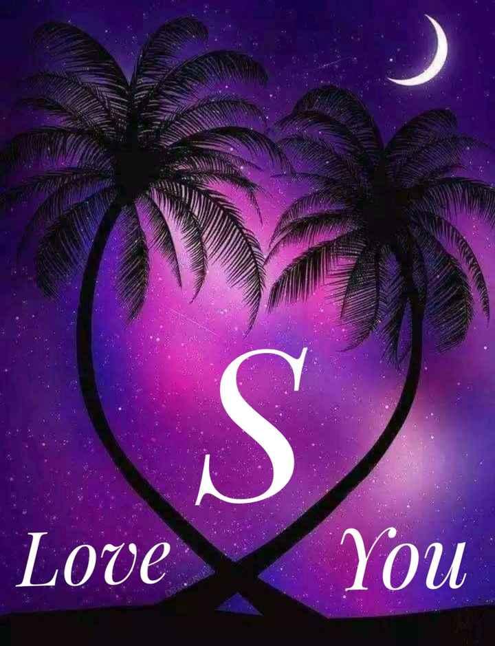 🔡ନାମ ଅକ୍ଷର ଚ୍ୟାଲେଞ୍ଜ - Love You - ShareChat