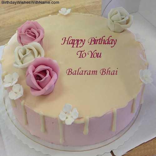 💐ପଣା ସଂକ୍ରାନ୍ତି ଶୁଭେଚ୍ଛା - Birthday Wishes WithName . com Happy Birthday To You Balaram Bhai - ShareChat