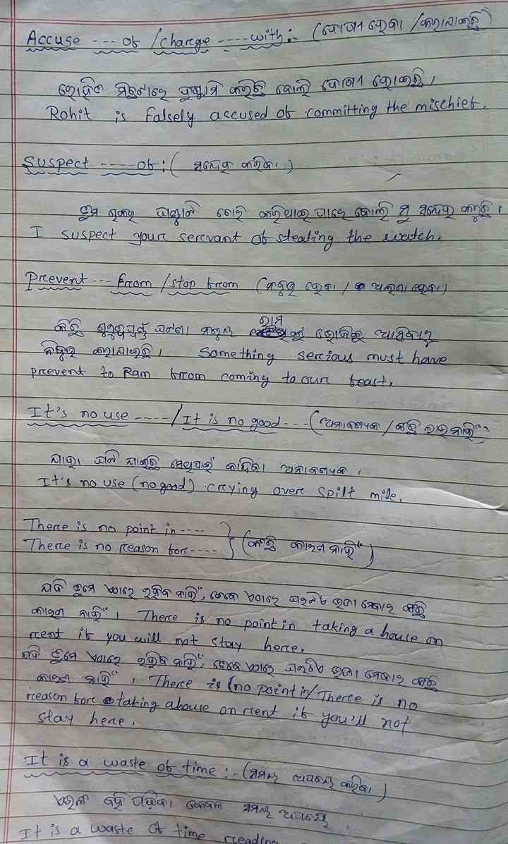 📄ପରୀକ୍ଷା ଟିପସ୍ - Accuse - - - of charge - - - - within coa 101 6001 laginiones 6219 Rohit Doorlog Dona amb ram rarion is falsely accused of committing the mischier şuspect - - ob i 200 g annai ) I Su glony alat low coug on y el100 ) 2169 _ Om 2009 mar suspect your servant of stealing the watche Prevent - - - from / stop from TO cargo no aqui eget 219 og 99995 Model 97893 megan 2019 999 Blau Some thing serious must have prevent to Ram bom coming to our beast It ' s no use - - - - / It is no good - - - Disney you love me giocon mig word nilooo sheolo ' ninai yngoyoni It ' s no use ( no good ) creying over Spilt mile There is no point in - - - - There is no reason tore - . . . 5 Come on 1951 nighet Pne an ora 20182 gga ain , rosa bolos agat 2011 676119 on igon Age , There is no point in m cent it you will not taking a house on stay na 669 VOL62 og 8 ag heren 65 % C4 10169 nig gina , Theree 24 no point in There is no 8b 901 699 13 como reason for taking a house on rent it slay here . you ' ll not It is a waste of time : - ( 8902 zasa ? ano , I vom ay demi Genom aan zona It is a waste of time di - ShareChat