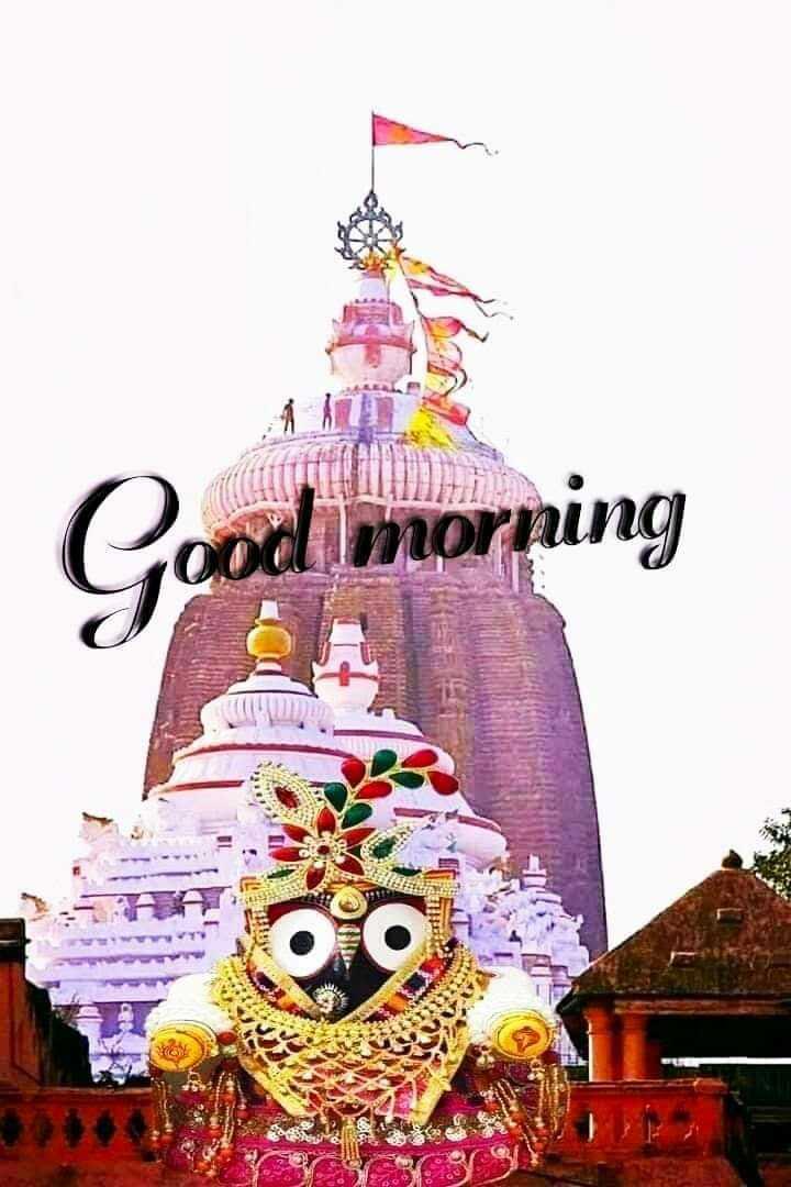 🕉ପୌରାଣିକ କାହାଣୀ - d morning - ShareChat