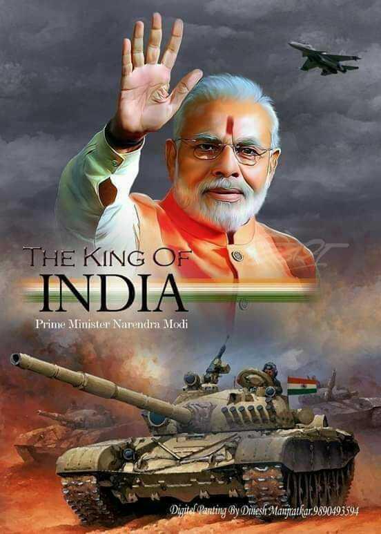 🧓ପ୍ରଧାନମନ୍ତ୍ରୀ ନରେନ୍ଦ୍ର ମୋଦି - THE KING OF INDIA Prime Minister Narendra Modi Digital Panting By Dinesh Manjratkar . 9890493594 - ShareChat