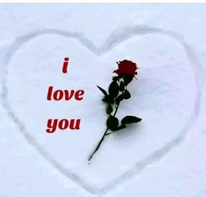 😍ପ୍ରପୋଜ ଡାଇଲଗ - love you - ShareChat