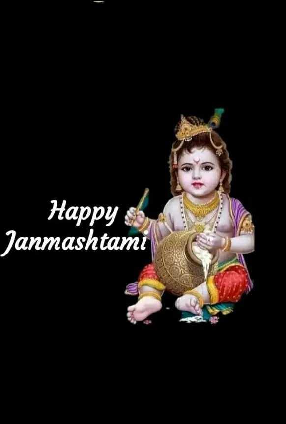 🙏ପ୍ରାର୍ଥନା - Happy Janmashtami - ShareChat