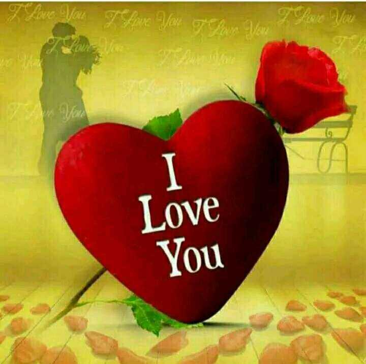 💕ପ୍ରେମ କାହାଣୀ - Love You - ShareChat