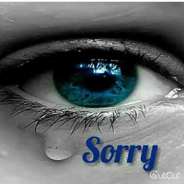 💔ପ୍ରେମ ବିରହ - Sorry Gutcut - ShareChat