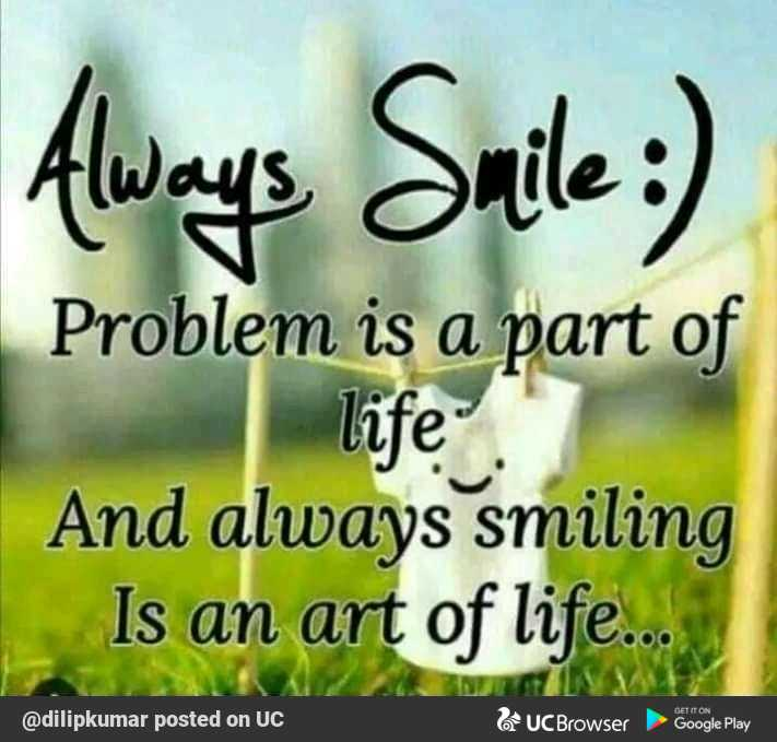 💮ପ୍ରେରଣା - Always Smile : ) Problem is a part of life And always smiling Is an art of life . . . GET IT ON @ dilipkumar posted on UC & UCBrowser Google Play - ShareChat