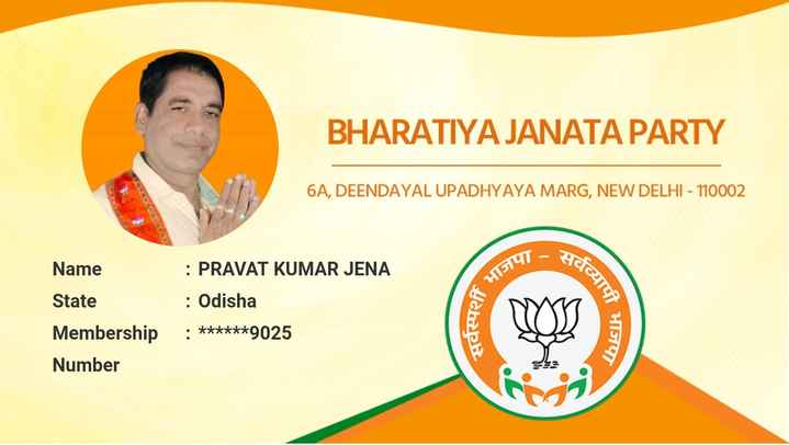 🌷ବିଜେପି - BHARATIYA JANATA PARTY 6A , DEENDAYAL UPADHYAYA MARG , NEW DELHI - 110002 सर्वव्यापक Name भाजपा State Membership Number : PRAVAT KUMAR JENA : Odisha : * * * * * * 9025 सवस्पर R H15141 - ShareChat