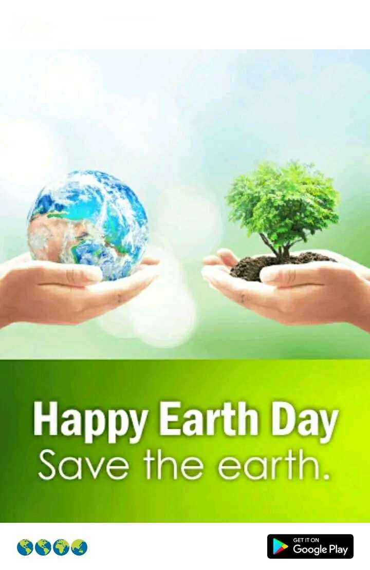 ବିଶ୍ୱ ପୃଥିବୀ ଦିବସ - Happy Earth Day Save the earth . GET IT ON Google Play - ShareChat