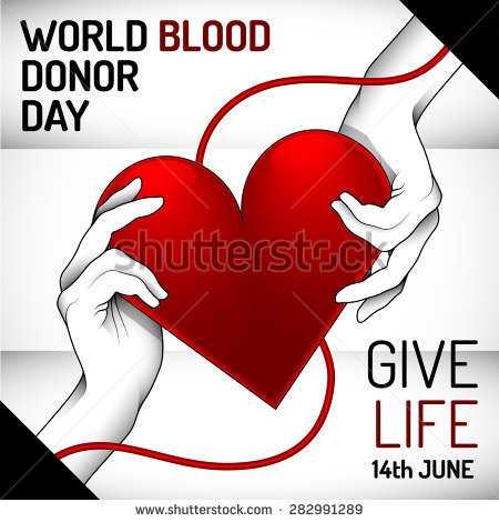 🛑ବିଶ୍ୱ ରକ୍ତ ଦାତା ଦିବସ - WORLD BLOOD DONOR DAY Shutterstock GIVE LIFE 14th JUNE www . shutterstock . com - 282991289 - ShareChat