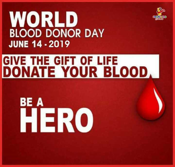 🛑ବିଶ୍ୱ ରକ୍ତ ଦାତା ଦିବସ - WORLD LAUOMINE BLOOD DONOR DAY JUNE 14 - 2019 GIVE THE GIFT OF LIFE DONATE YOUR BLOOD HERO - ShareChat