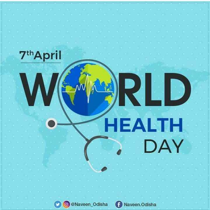 ବିଶ୍ୱ ସ୍ୱାସ୍ଥ୍ୟ ଦିବସ - 7th April WRLD Y DAY . t HEALTH y O @ Naveen _ Odisha f Naveen . Odisha - ShareChat