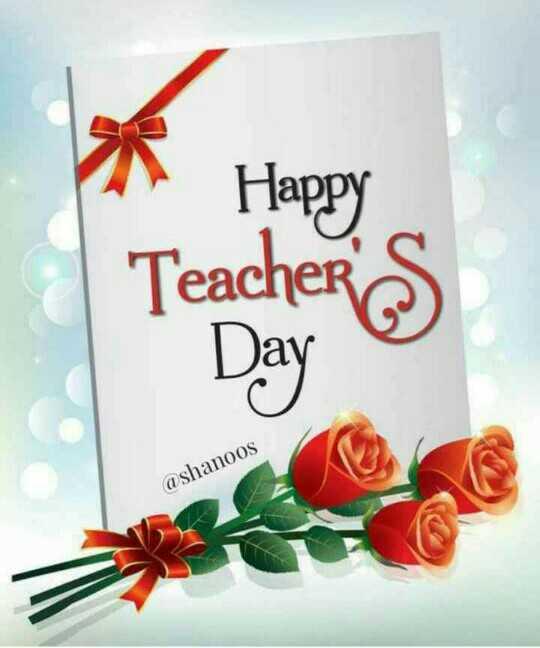 🔡ଭକ୍ତି ଷ୍ଟାଟସ - Happy Teacher S Day ashanoos - ShareChat