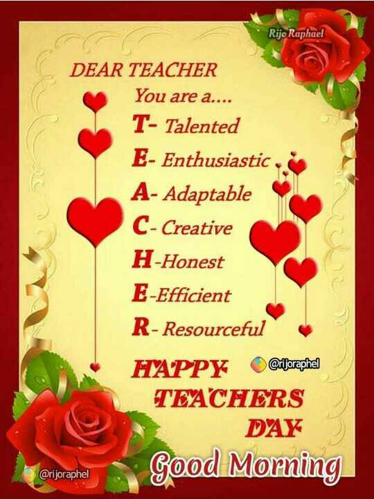 🔡ଭକ୍ତି ଷ୍ଟାଟସ - Rijo Raphael DEAR TEACHER You are a . T - Talented E - Enthusiastic A - Adaptable C - Creative H - Honest E - Efficient R - Resourceful HAPPY ( @ ram TEACHERS DAY Good Morning @ rijoraphel - ShareChat