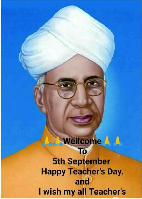 🔡ଭକ୍ତି ଷ୍ଟାଟସ - Wellcome TO 5th September Happy Teacher ' s Day . and I wish my all Teacher ' s - ShareChat