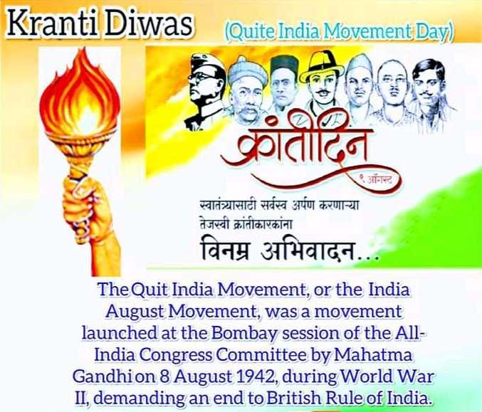 🇮🇳ଭାରତ ଛାଡ ଆନ୍ଦୋଳନ ଦିବସ - Kranti Diwas Quite India Movement Day ) ९ ऑगस्ट स्वातंत्र्यासाठी सर्वस्व अर्पण करणाऱ्या तेजस्वी क्रांतीकारकांना विनम्र अभिवादन . . . The Quit India Movement , or the India August Movement , was a movement launched at the Bombay session of the All India Congress Committee by Mahatma Gandhion 8 August 1942 , during World War II , demanding an end to British Rule of India . - ShareChat