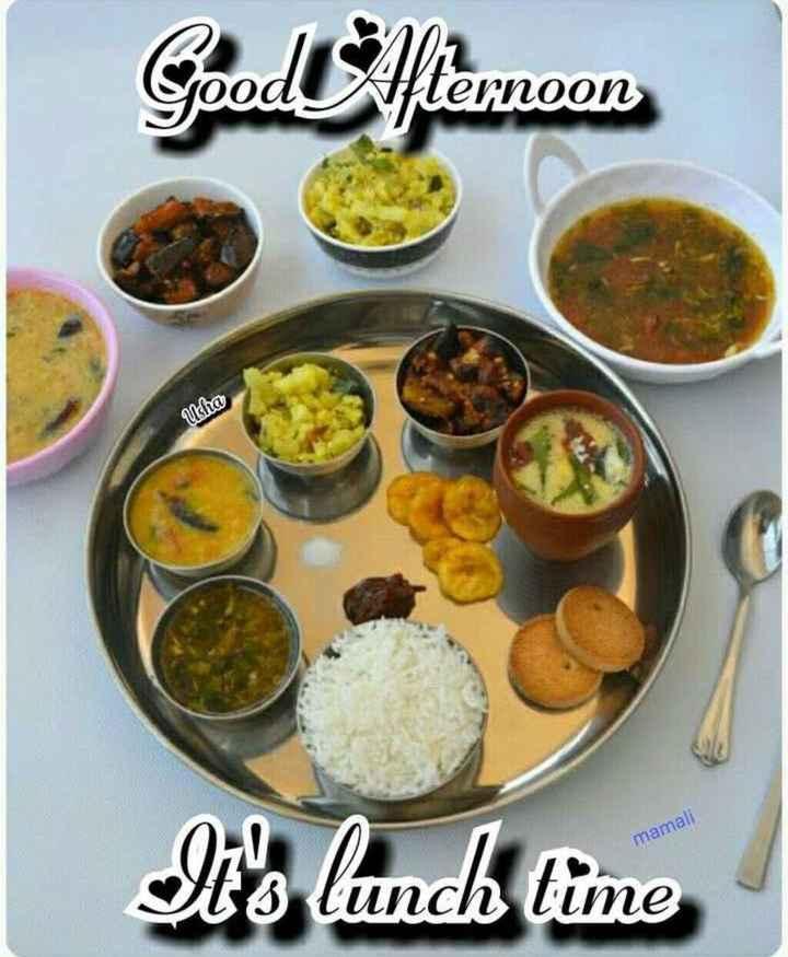 🍱ମଧ୍ଯାହ୍ନ ଭୋଜନ - Good Aternoon lernoon Usha mamali To ' s lunch time - ShareChat