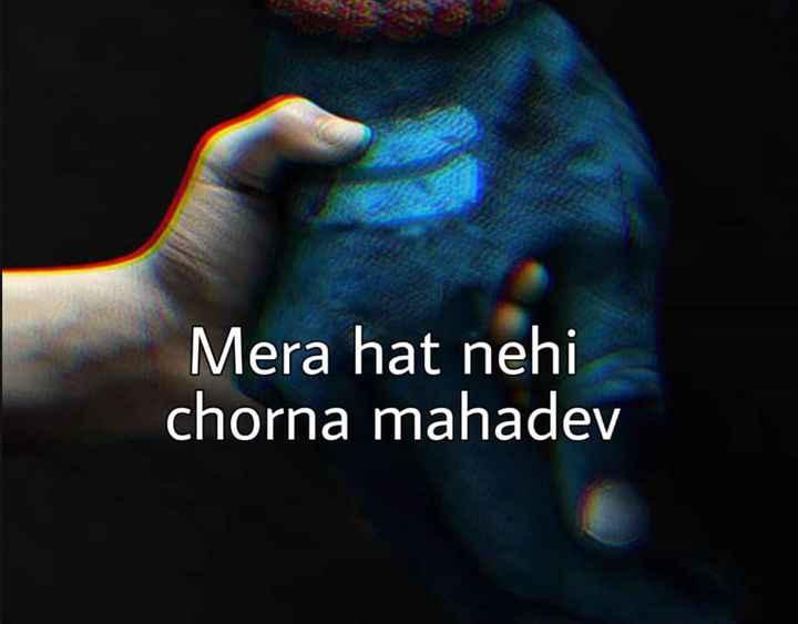 🖌ମହାଦେବ ଚିତ୍ରକଳା - Mera hat nehi chorna mahadev - ShareChat