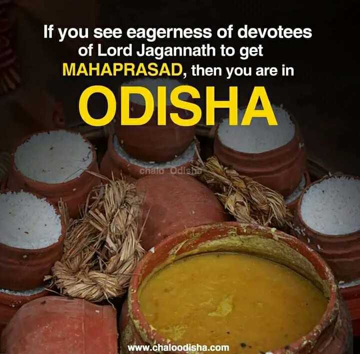 ମହା ପ୍ରସାଦ ଏବଂ ଅବଢ଼ା - If you see eagerness of devotees of Lord Jagannath to get MAHAPRASAD , then you are in ODISHA chalo odisha www . chaloodisha . com - ShareChat