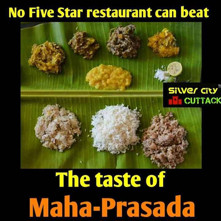 ମହା ପ୍ରସାଦ ଏବଂ ଅବଢ଼ା - No Five Star restaurant can beat Silver City CUTTACK The taste of Maha - Prasada - ShareChat