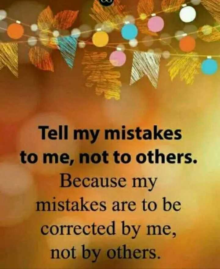 🤔ମୋ ଭାବନା - Tell my mistakes to me , not to others . Because my mistakes are to be corrected by me , not by others . - ShareChat
