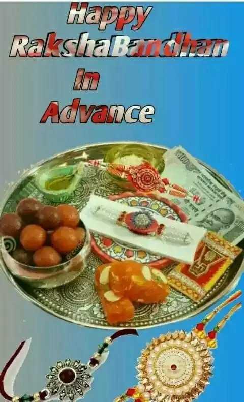 ମୋ ରାକ୍ଷୀ ଗିଫ୍ଟ - Happy Raksha Bandham Advance BLO by - ShareChat
