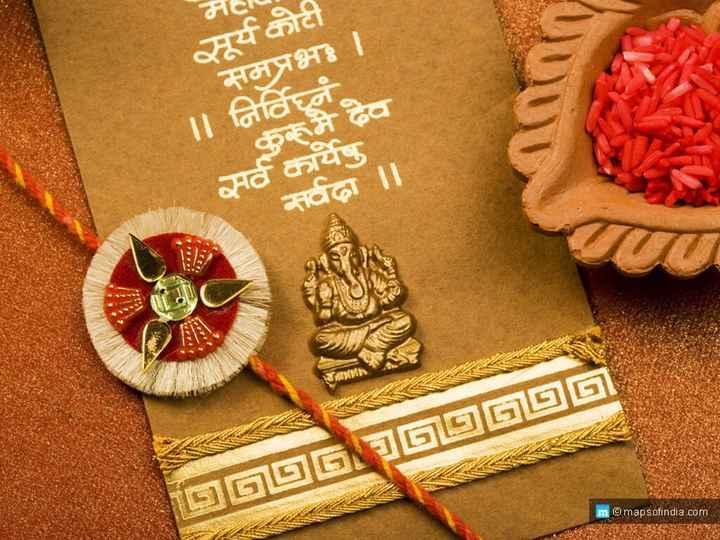 📿ରାକ୍ଷୀ ଡିଜାଇନ - मलाप सूर्य कोटी समप्रभ । । निटिव सर्व कार्येषु सर्वदा ॥ GिHG Iजानन m © mapsofindia . com - ShareChat