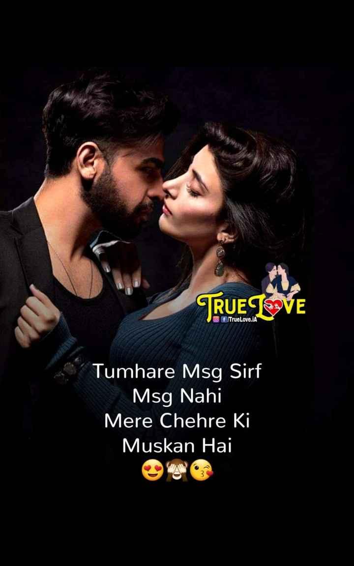 📑ରୋମାଣ୍ଟିକ ଶାୟରୀ - TRUE LOVE f True Love . iA Tumhare Msg Sirf Msg Nahi Mere Chehre ki Muskan Hai - ShareChat
