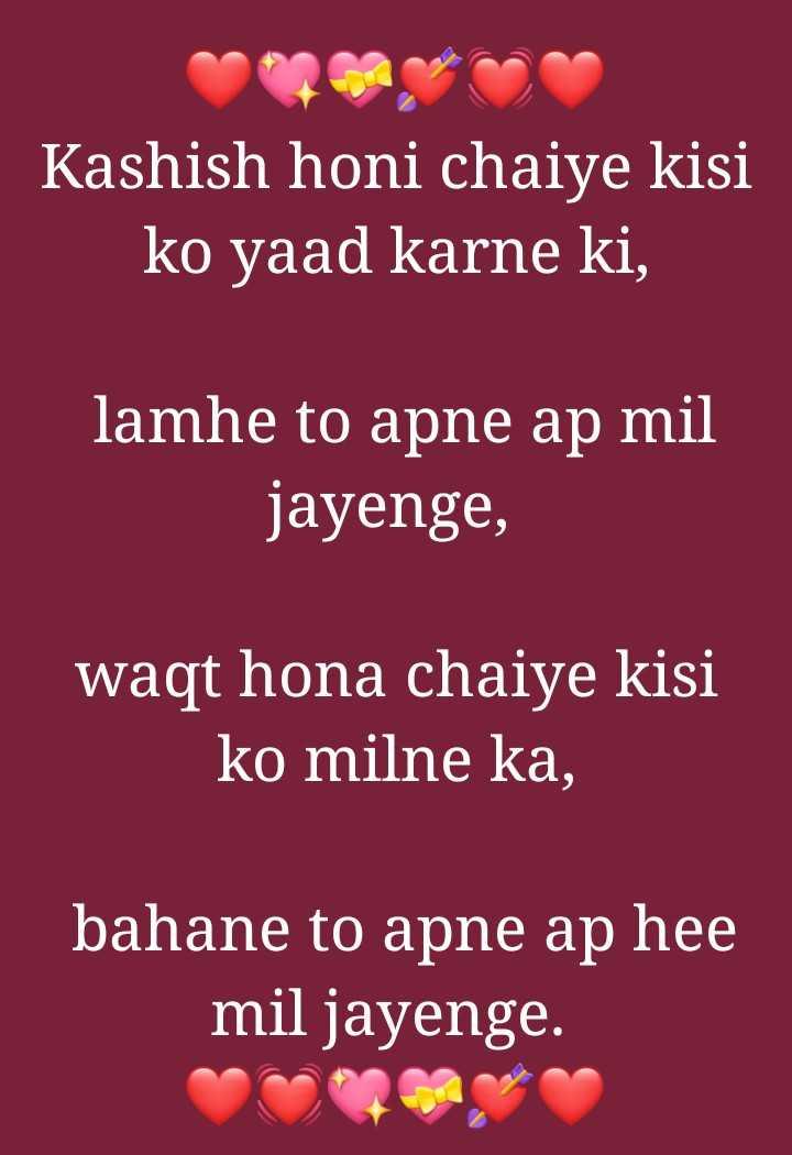 💞ଲଭ ଶାୟରୀ - Kashish honi chaiye kisi ko yaad karne ki , lamhe to apne ap mil jayenge , waqt hona chaiye kisi ko milne ka , bahane to apne ap hee mil jayenge . - ShareChat
