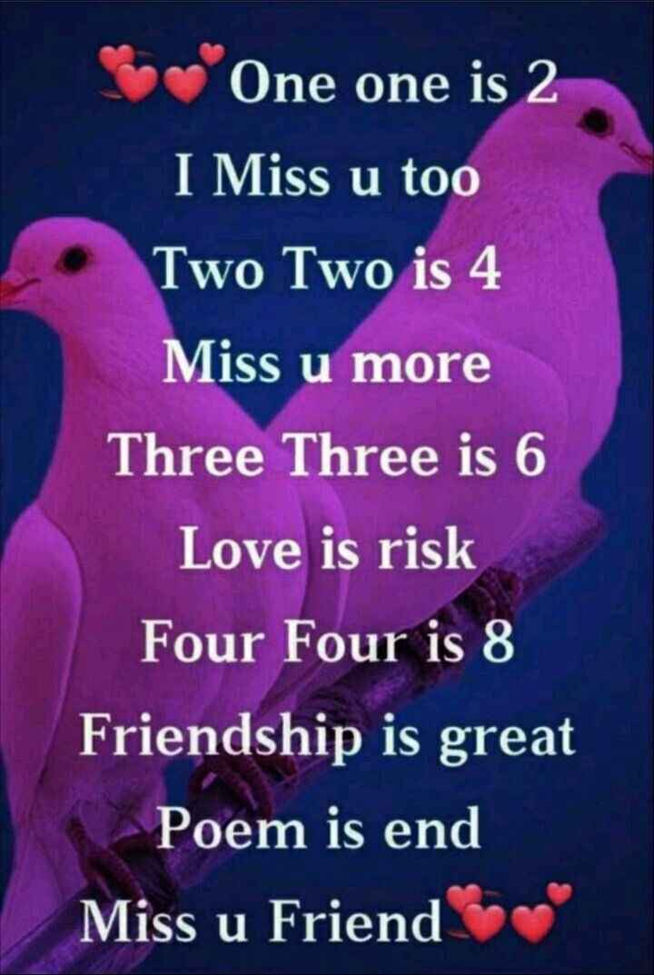 💝ଲଭ୍ ଶାୟରୀ - One one is 2 I Miss u too Two Two is 4 Miss u more Three Three is 6 Love is risk Four Four is 8 Friendship is great Poem is end Miss u Friend - ShareChat