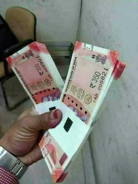 📺ଲୋକାଲ ନ୍ୟୁଜ - 350 TAB 005901 RESERVE BANK OF INDIA 350 TAB 005821 - ShareChat