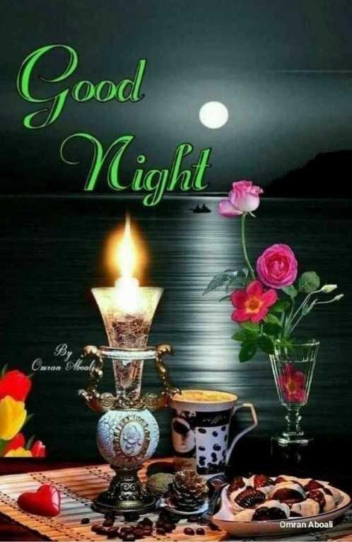 🌛ଶୁଭରାତ୍ରୀ - Good Night wuran Moale Omran Aboali - ShareChat