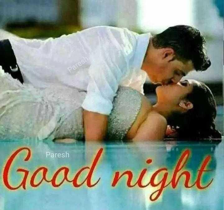 🌛ଶୁଭରାତ୍ରୀ - Paresh Paresh Good night - ShareChat