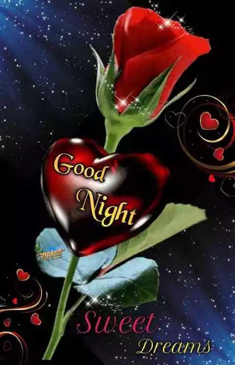 🌛ଶୁଭରାତ୍ରୀ - Good Night ) Sweet : Dreams - ShareChat