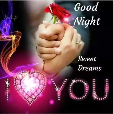 🌛ଶୁଭରାତ୍ରୀ - Good Night Sweet Dreams 286 @ ocede - ShareChat