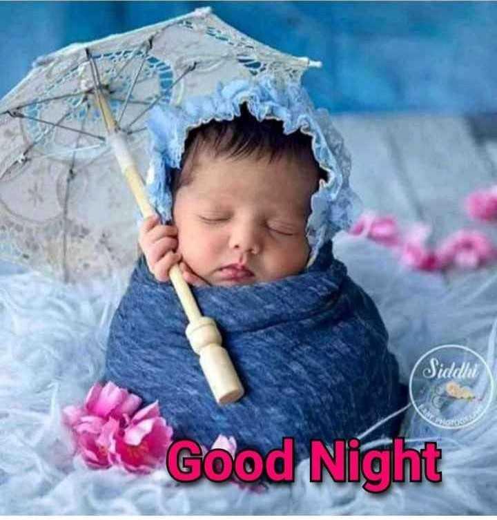 🌛ଶୁଭରାତ୍ରୀ - Siddhi Se Good Night - ShareChat