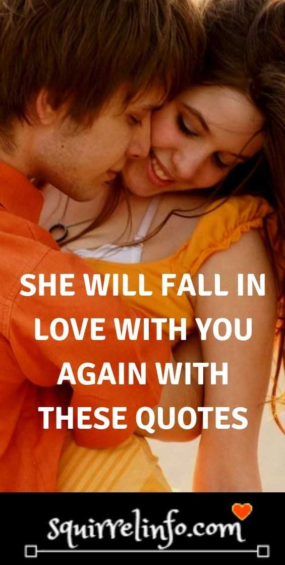 🌛ଶୁଭରାତ୍ରୀ - SHE WILL FALL IN LOVE WITH YOU AGAIN WITH THESE QUOTES Squirrelinfo . com - ShareChat