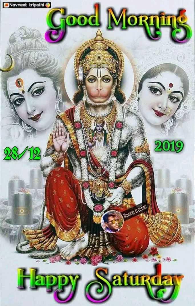 🌼ଶୁଭ ଶନିବାର - Navneet tripathi Good Morning 2019 2 SAR Navneet creation SA EG Happy Saturday - ShareChat