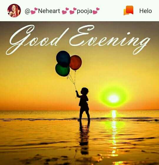 🌆ଶୁଭ ସଂନ୍ଧ୍ୟା - @ s * Neheart g * s * poojag . @ Neheart pooja Good Evening - ShareChat