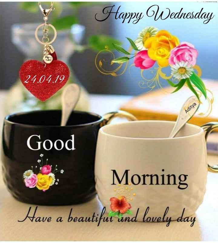💐ଶୁଭେଚ୍ଛା - Happy Wednesday 24 . 04 . 19 Aditya Good Morning Have a beautiful and lovely day - ShareChat